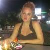Elin, 24 jaar